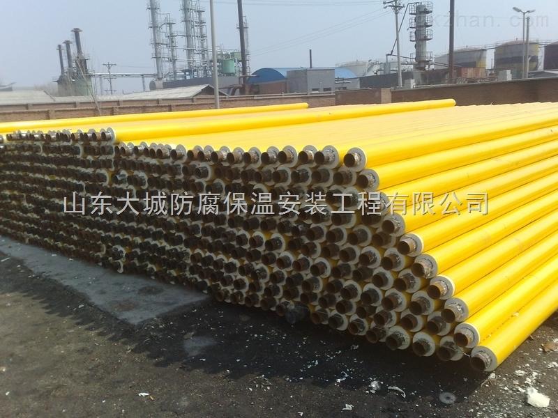 莱芜预制聚氨酯钢套钢保温管