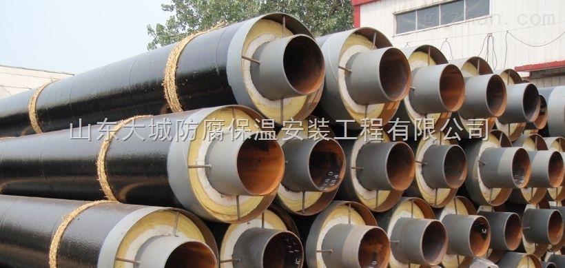 济源钢套钢管制品聚氨酯保温管厂家山东大城