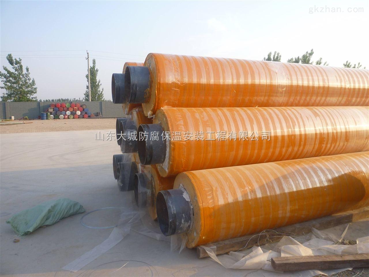 南京保温管厂家、预制保温钢管、山东大城