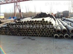 菏泽保温管厂家、预制聚氨酯保温钢管