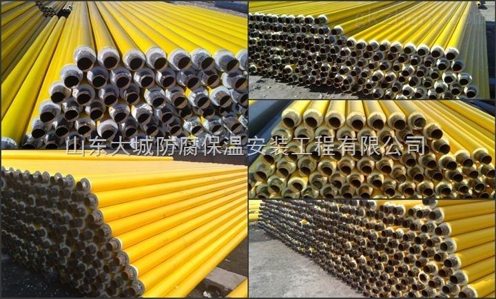 南京保温管厂家、高密度发泡直埋管道