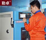 出口可程式循环恒温恒湿箱高低温冷热老化箱