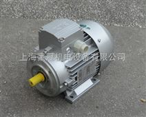 750W清华紫光电机-紫光马达