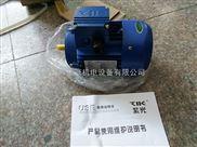 紫光电机厂家-三相高效电机