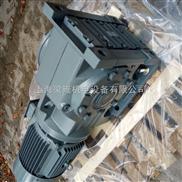 KC107硬齿面减速机-紫光KC伞齿轮减速机报价