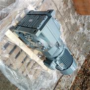 KC67硬齿面减速机-紫光KC伞齿轮减速机报价