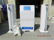 兴海县化学法二氧化氯发生器/二氧化氯消毒设备安装调试