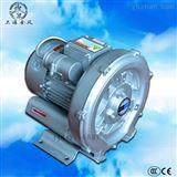 全风旋涡气泵 水底曝气专用高压风机