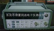 出售Agilent 53132A|HP53132A 频率计数器
