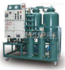 HD-6604系列防爆真空滤油机