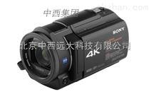 (WLY)中西防爆数码摄像机库号:M317854