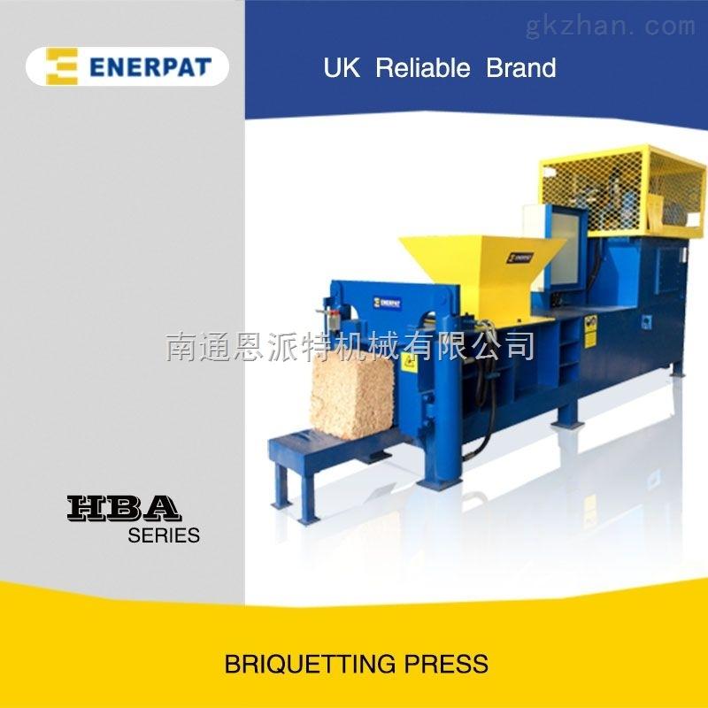 英国品牌木屑木粉压块机,欧盟标准