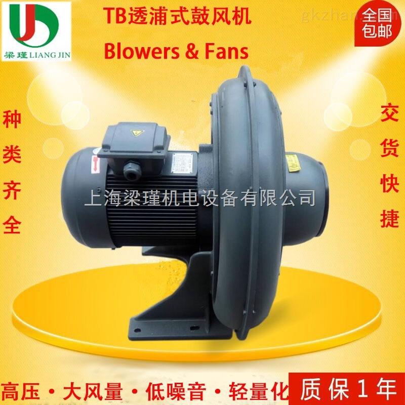 TB150-5鼓风机\锅炉送风鼓风机