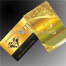 拉丝金、银卡 可定制 工艺优质