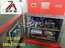 DXBL2880/127J矿用隔爆型锂离子蓄电池电源标准型号