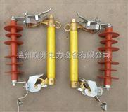 15KV-湖南RW12-15/200A高压熔断器厂价直销