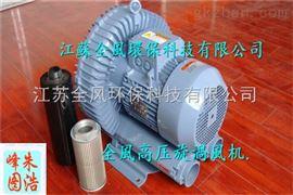 YX-71D-4高压旋涡气泵价格