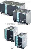 西门子SITOP电源6EP1334-1LB00