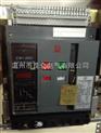 常熟万能式断路器cw1-2000/3P/630A