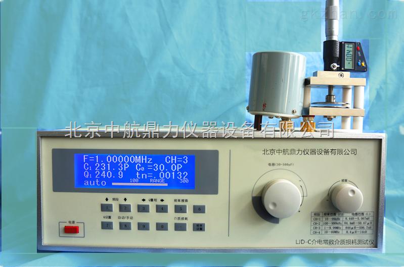 介电常数测定仪厂家