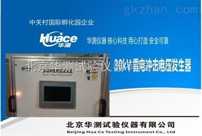 高压脉冲发生器HCCJ——30KV价格