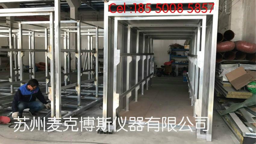 轨道式电加热固化房,软包装印刷复合膜熟化室