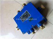 JHH-6/10-矿用电路用接线盒