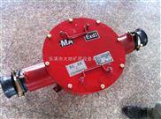 高压电缆接线盒