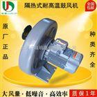 工厂批发直销隔热式耐高温鼓风机-隔热式风机现货价格
