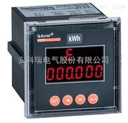 直流检测电表P72-DE
