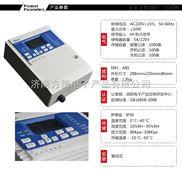 磷化氢浓度报警器,磷化氢浓度检测报警器
