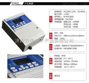 氟气浓度报警器,氟气浓度检测报警器