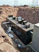 丘北食品厂污水处理工艺方案/豆腐坊废水专用地埋一体化设备