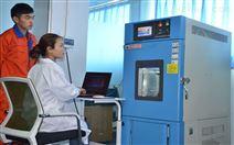 可编程高低温试验箱高低温湿热交变箱温度循环箱恒温恒湿试验箱