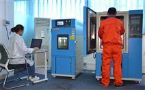 高低温试验柜 高低温湿热交变老化箱