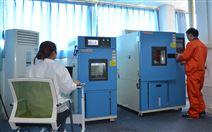 精密小型高低温试验箱,小型可程式高低温试验机