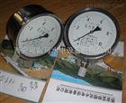 YXK係列壓力顯控器YXK-150/YXK-100/151表徑