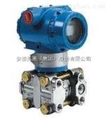 压力含负压变送器zui新价格专业生产