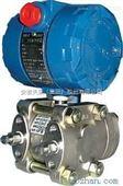 1151电容式压力变送器zui新价格厂家直销