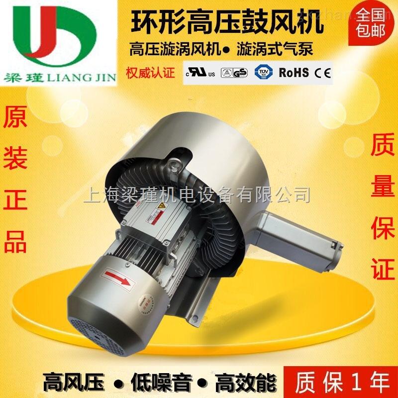直销批发双段式高压风机-双叶轮高压鼓风机-漩涡气泵价格