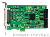 1MS/s 12位 32路模拟量输入;带DIO、计数器功能.