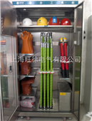 ST配电室电力安全工具柜