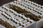 泽泻醇B对照品实验使用方法参数18649-93-9标准品现货价格