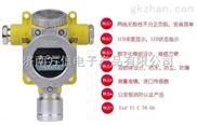 二氧化硫泄漏探测器,二氧化硫探测报警器