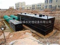 贵港医院污水处理设备