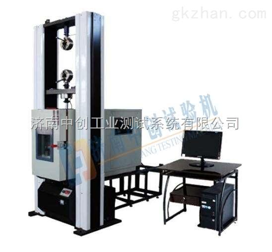 微机控制高低温试验机参数
