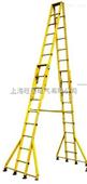 JYT-SH-6米绝缘升降合梯