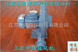 江苏0.2kw中压鼓风机生产厂家