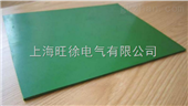 5KV绿色防滑绝缘垫