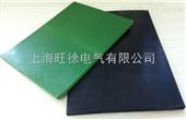 高壓橡膠絕緣板